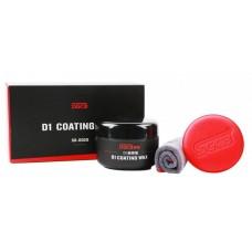 SGCB D1 Coating Wax - воск-полимер для защиты кузова (комплект), 200 гр