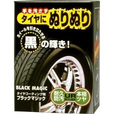 SOFT99 4X Black Magic — цветообогощающий, глянцевый блеск